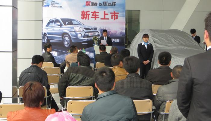 3月23号2013款新途胜单县发布会 北京现代单县华汇4S店高清图片